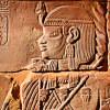 """""""El regne de Meroe i l'Egipte Ptolemaic durant els segles III i II a.C."""""""
