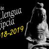 Cursos de llengua egípcia. Traducció de textos jeroglífics