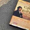 """""""Tertúlia literària: Las claves de Egipto"""""""
