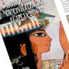 Cursos Monogràfics de Civilització Egípcia 2016-2017